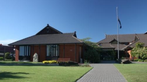 Rangiora Service Centre