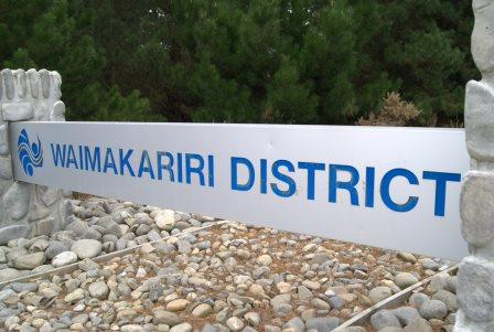 Waimakariri District sign