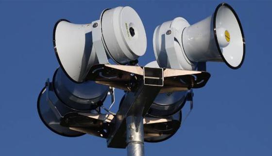 Upcoming Civil Defence Warning Siren Test thumbnail image.
